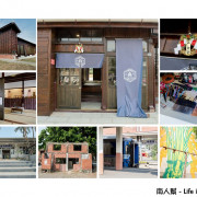 【台南六甲區-景點】幽靜老車站和日式建築道班房的午後邂逅~~林鳳營火車站&林鳳營故事館