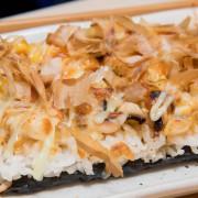 【台南美食】日式壽司與美式起司的結合|台南首家創意焗烤壽司|外帶享優惠~~焗米G-me - 南人幫