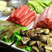 《樹林美食/小姑食記》樹林後火車站天天排隊小火鍋份量大又超值,必吃雙拼給你尚青的海鮮!