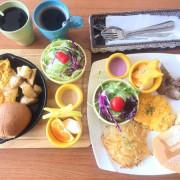 員林食時餐廳-隱身在巷弄內的早午餐店  店內氣氛環境舒適  餐點美味  周邊綠意盎然  身心皆享受