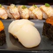 台南 餐廳 達也濱家漁場-安平旗艦店 壽司 火鍋 生魚片 海鮮 日本料理