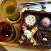 台中美食│石燕 Shi Yan〃逢甲聚餐推薦~除了日式定食外,還有義大利麵、燉飯及甜點下午茶唷~