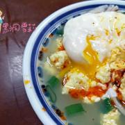 【食記】桃園/中壢「大鬍子米干」.無名米干〃龍岡忠貞市場