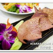 中山區美食小館.古早好味道的台菜海鮮小食堂──586食堂