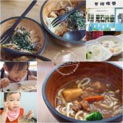 米柑喫茶 日本雜貨風格的日式家庭料理 人氣美食,必吃咖哩飯、北海道海鮮飯(隱藏版)首推 | 宜蘭餐廳推薦