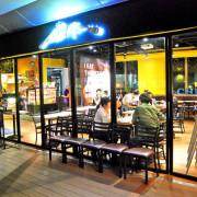 【板橋美食】The Chips 美式餐廳 英式裸蛋炸魚 辣南美醬起司炸雞 歡樂聚餐好去處!