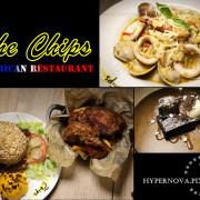 The Chips 美式餐廳 板橋環球百貨 板橋車站 12oz瘋瘋牛吃到滿出來!