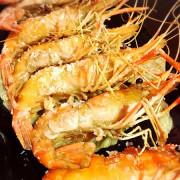【食記】 桃園市活跳跳活蝦餐廳 |  海鮮餐廳令我們興奮的活蝦料理
