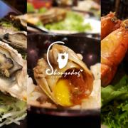 【海鮮餐廳】活跳跳活蝦餐廳的宵夜料理 in桃園市