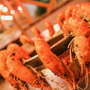 桃園美食-桃園市「活跳跳活蝦餐廳 」讓你吃過就忘不了的活蝦料理
