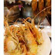 【邀】桃園巿美食│活跳跳活蝦餐廳吃得到新鮮的活蝦料理