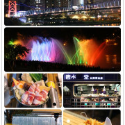 新北美食-碧水堂 台灣茶食館 悠遊碧潭~ 享受山水合一的河岸水舞燈光秀