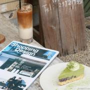 台中美食│里厚來坐忠勤街自家烘焙咖啡店〃隱身在都市裡的老宅咖啡,除了單品咖啡外,還有手作甜點唷~