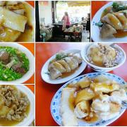 阿榮蘿蔔糕,台東超級隱藏版美食,在地人最愛的私房小店