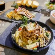 【科技大樓站美食】J FULL 賈福廚房 | 吃出滿滿用心的質感義式小店,用料實在擺盤精緻。台北寵物友善餐廳
