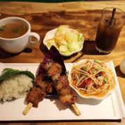 「台北 東區」泰酷餐廳超值商業午餐☆充飽電上班去☆