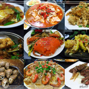 ▪ 中和美食 - 中和熱炒餐廳推薦♢燒惑100平價生猛海鮮 / 母親節聚餐餐廳