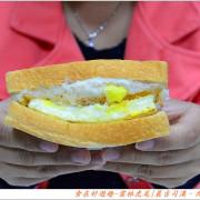 瞎咪!!7-11的晨光土司竟然出現在傳統早餐店裡!!雲林虎尾-晨吉司漢(虎尾立德店)
