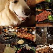台北市 美食 餐廳 餐廳燒烤 串燒  大眾立吞酒場