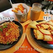 【花蓮.慈】每日限量超大手工蛋餅▷Zero距離早午餐(東華大學附近)