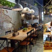 鹿港咖啡館推薦|LeeLi's,超美垂吊乾燥花!老巷弄裡工業風咖啡館,鹿港也有新潮輕食咖啡館。