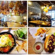 【彰化。鹿港】LeeLis。乾燥花工業風餐廳。結合在地與西式料理的創意美食。季節限定早午餐。鹿港文青風餐廳