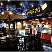 捷運市政府站美食│濃厚異國風味的貨櫃市集-Commune A7,Campus Cafe/信義店,3項必吃獨家料理