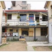 台中西區審計新村))三時福利社 #三時茶房第3間分店
