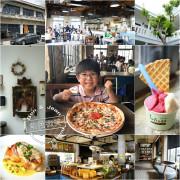 波波廚房▋屏東墾丁餐廳~老屋新生命,融合義大利餐飲、麵包與沃土義式冰淇淋,好吃又好逛
