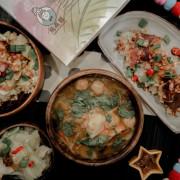 宅配 飛高糕X魔王 在家也能輕鬆品嚐蘿蔔糕的美味 來自一位主廚對女兒的愛 港式臘味蘿蔔糕 櫻花蝦蘿蔔糕 XO干貝醬 宅配美食 內文有宅配資料
