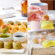 猿樂作手作處:使用高雄旗山香蕉+日本三溫糖製作磅蛋糕!帶妹子吃串糕丸拍拍IG文青照