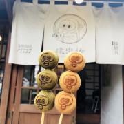 │食記│雲林/猿樂作手作處Offer bananie✿雲中街散步甜食x日式小點心
