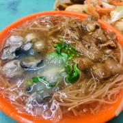 台北美食/社子市場 社子楊家小吃 臭豆腐/蚵仔麵線/大腸豬血湯