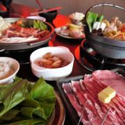 【台南市-麻豆區】蝦咪!一個人只要$299,就可以火鍋、烤肉吃到飽😲?!來『一鼎鍋』吃飯打卡,還加值贈送隱藏版主食喔\(^o^)/
