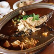 彰化美食|花貝勒 手作料理-台139縣道美食推薦 東北烤魚-真的是用烤的 VS 素食養生套餐 份量十足精緻手作料理|食尚玩家推薦-庭園餐廳