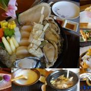 [彰化花壇食記]花貝勒手作料理,精緻套餐式料理,環境典雅、菜色份量足、餐點精緻、清爽不膩口,適合家人/朋友多人聚餐!