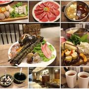 『高雄。胡子麻辣鴛鴦火鍋』~古色古香中國風裝潢/食材新鮮