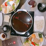 【素食火鍋】滿滿20種蔬果的爆炸菜盤,永春站覓蔬食鍋沒有負擔的約會/聚餐好選擇(∩`-´)⊃━✿✿✿
