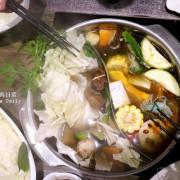 ├吃喝┤├捷運永春站┤覓蔬食鍋-今仔日呷菜喔~