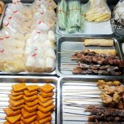 [彰化♥實踐路]跟著食尚玩家吃至尊雞排。脆皮雞腿&魷魚。口味超特別。撒料任選2種。好銷魂
