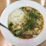 田園義大利麵-新北淡水-料多味美南洋風味義大利麵和濃醇香玉米濃湯