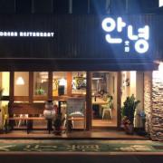 [台北 雙連] 安妞안녕韓食館 高CP值的巷弄裡韓國美食