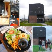 【宜蘭美食】BLACK HOUSE CAFE 黑宅咖啡。舊穀場改建而成。極簡風 設計感十足的咖啡廳。IG打卡熱點。頭城美食