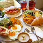 《板橋♥食記》Lidée Café 樂點咖啡。今年3月剛開幕,巷弄內裡清新早午餐,夢幻人氣的草莓可頌讓人少女心大噴發呀!(板橋站)