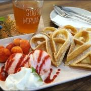 《捷運板南線/板橋車站/小姑食記》板橋早午餐新開店Lidee Cafe樂點咖啡