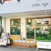 ♪板橋車站。Lidée Café 樂點咖啡♬ 富士山抹茶提拉米蘇  美味又好拍