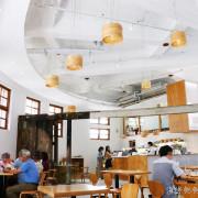 明日咖啡 MOT CAFÉ 新富町店|台北萬華咖啡廳,IG網美打卡點,蛋糕咖啡下午茶,菜單價位(捷運龍山寺站)