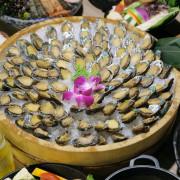 [台中美食]灰鴿/鍋 .吃火鍋|壽星幾歲生日送幾顆鮑~超浮誇鮑魚桶.快帶壽星慶生去