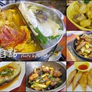 【彰化市美食】茶自點彰化延平店║複合式餐飲餐廳,輕鬆聚餐聊天平價選擇❤完整菜單價位