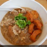 台中川子麵線/西區創意立食麵線,鹹酥雞麵線,花生冰淇淋也可以配鹹酥雞!!